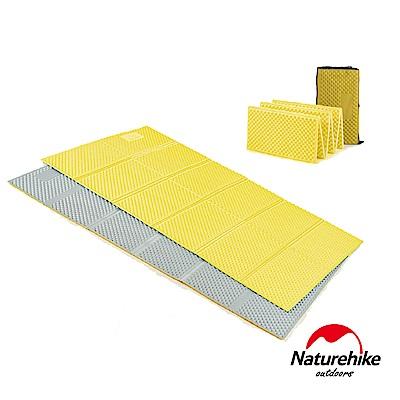 Naturehike 輕量雙人加大耐壓 蛋巢型折疊防潮墊 睡墊 黃色-急
