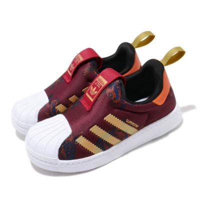 adidas 休閒鞋 Superstar 360 I 童鞋