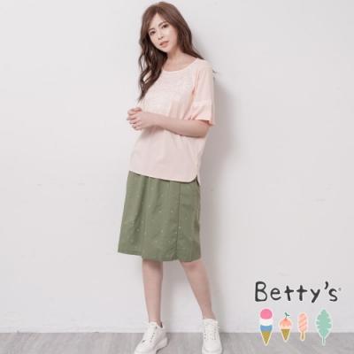 betty's貝蒂思 雙口袋印字母輕巧裙(綠色)