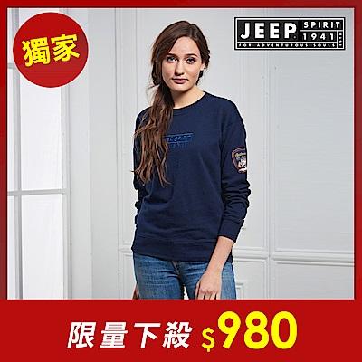 JEEP 簡約舒適立體圖騰長袖TEE-男女適穿 -海軍藍