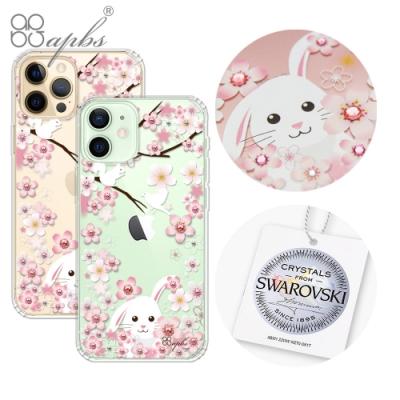 apbs iPhone 12全系列 施華彩鑽防震雙料手機殼-櫻花兔