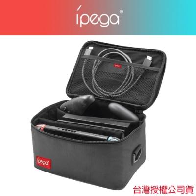 【iPega】任天堂switch副廠便攜收納包(超大容量、自由分隔)