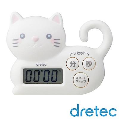 dretec 小貓咪造型計時器-白
