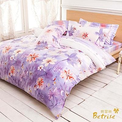 Betrise荷塘香苑 雙人 100%天絲TENCEL八件式鋪棉兩用被床罩組