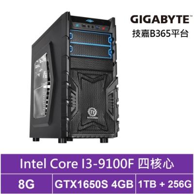 技嘉B365平台[流火鬥魂]i3四核GTX1650S獨顯電玩機
