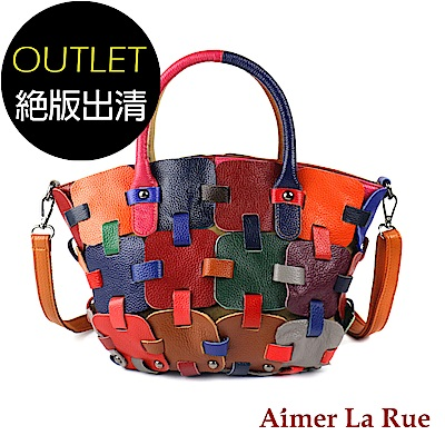 Aimer La Rue 手提側背包真皮潮流拼接系列(彩色)