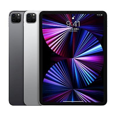 Apple iPad Pro 2021版11吋平板電腦(第3代)_(256GB WiFi)