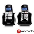 Motorola 大字鍵DECT無線單機 S3002