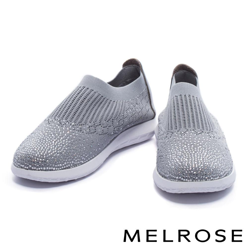 休閒鞋 MELROSE 百搭時髦水鑽針織彈力厚底休閒鞋-灰