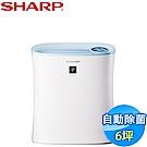 結帳3990!SHARP夏普 6坪 自動除菌離子空氣清淨機 FU-H30T-W