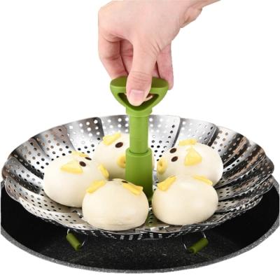 PUSH!餐具用品不銹鋼蒸架可伸縮折疊蒸籠蒸格多功能水果籃圓蒸盤(D177-1升級款)