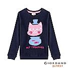 GIORDANO 童裝毛巾布趣味動物印花長袖T恤-41 標誌海軍藍