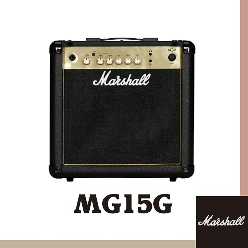 【Marshall】MG15G 電吉他音箱 / 贈導線 / 公司貨保固