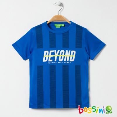 bossini男童-ZtayDry快乾圓領短袖T恤06淡藍