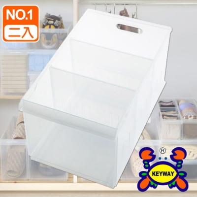 [KEYWAY] Fine01隔板整理盒(附輪)二入
