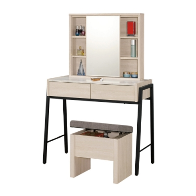 文創集 菲莉 現代3尺開門鏡台/化妝台組合(含化妝椅)-90x40x136cm免組