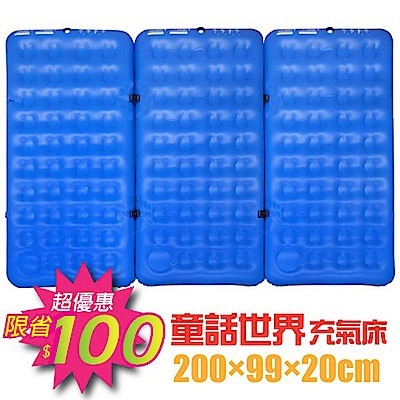 Camping Ace 童話世界充氣床墊S-3入組(200×99×20cm)