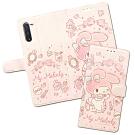 三麗鷗授權 三星 Samsung Galaxy Note10 粉嫩系列彩繪磁力皮套(粉撲)