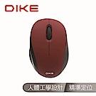 DIKE Palm ELF 高解析無線滑鼠-紅 DMW130RD