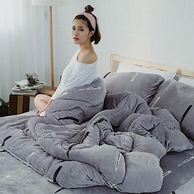 AmissU 北歐送暖法蘭絨雙人床包暖暖被四件組 地平線
