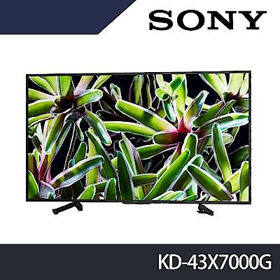 SONY 43吋 4K HDR 液晶電視 KD-43X7000G