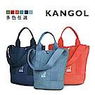 KANGOL 韓版玩色-帆布手提/斜背釦式小型水桶包-多色任選