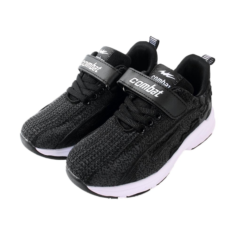 中大兒童運動鞋 輕量透氣飛織慢跑sd7161 魔法Baby