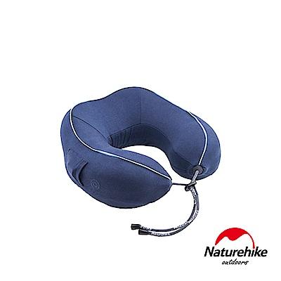 Naturehike 記憶棉智能電動U型按摩護頸枕 深藍色 - 急