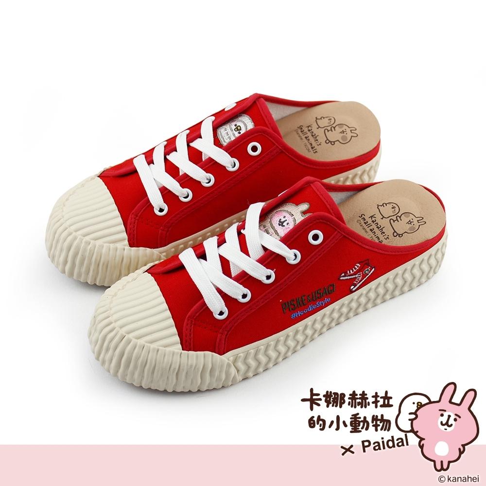 Paidal x 卡娜赫拉的小動物 帽T好朋友內增高繽紛餅乾穆勒鞋-紅色