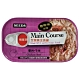 Seeds 聖萊西-Main Course每客思全營養主食罐-雞肉+牛肉NEW升級配方(115gX24罐) product thumbnail 1