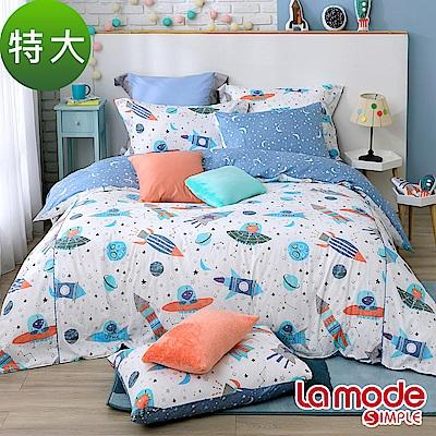 La Mode寢飾 星際冒險100%精梳棉兩用被床包組(特大)