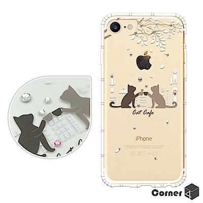 Corner4 iPhone8/7/6s/6 4.7吋奧地利彩鑽防摔手機殼-午茶...