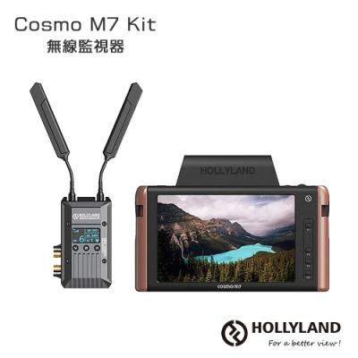 HollyLand Cosmo M7 Kit 無線監視器組合 配備 COSMO 2000發射器 7寸高亮度觸控圖傳監視器 1500nit 高亮度