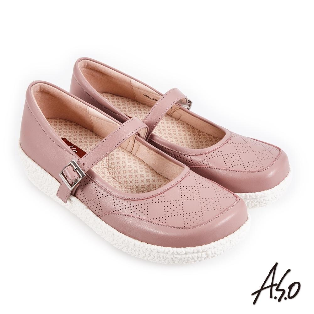 A.S.O 機能休閒 紓壓氣墊簡約條帶方楦休閒鞋-粉紅