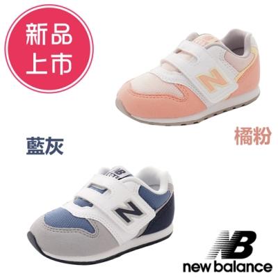 NewBalance 996機能童鞋 PPY粉橘/PNV丈青(小童段)
