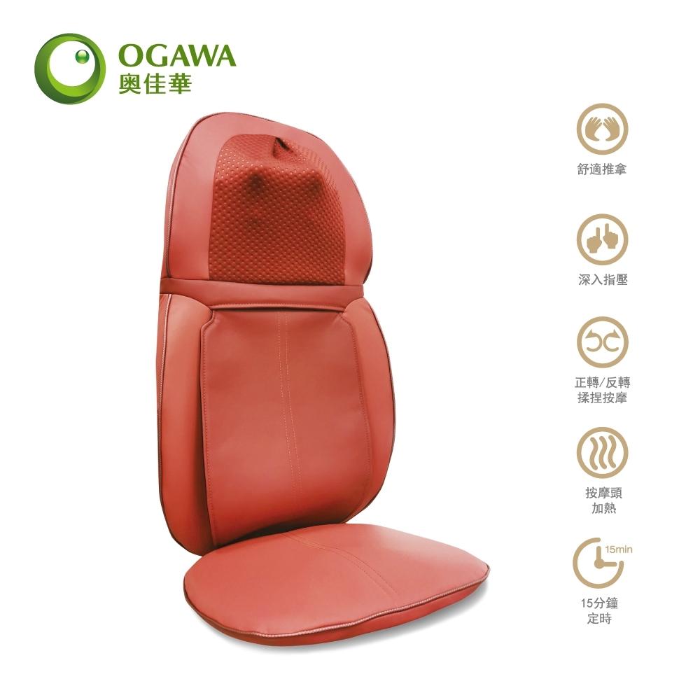 OGAWA奧佳華 溫感肩頸揉捏按摩墊OG-1203