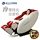 【AR賣場 全新體驗】FUJI按摩椅 摩享時光按摩椅 FE-6000(原廠全新品) (FG-6000) product video thumbnail