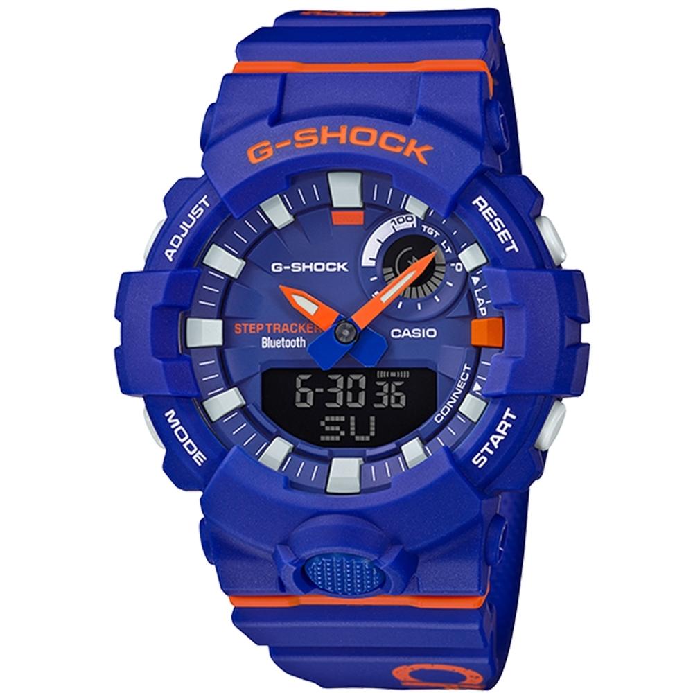 CASIO 卡西歐G-SQUAD 系列潮流撞色智慧藍芽手錶-橘紫(GBA-800DG-2A)