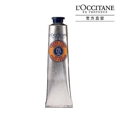 L'OCCITANE 歐舒丹 乳油木護足霜75ml