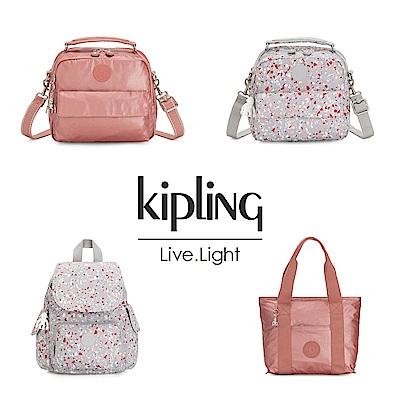 [限時搶]Kipling 8月限定閃耀精選百搭造型包(多款任選均一價)