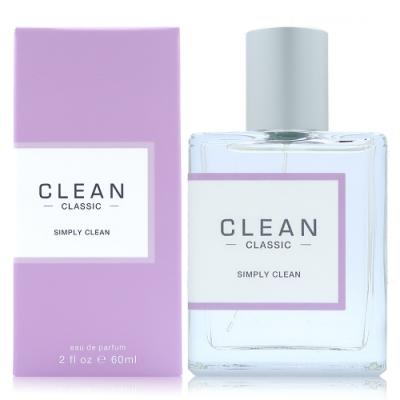 CLEAN SIMPLY 淡香精 60ML