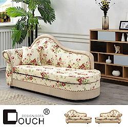 COUCH-綺麗貴妃坐躺椅(左右型可選)