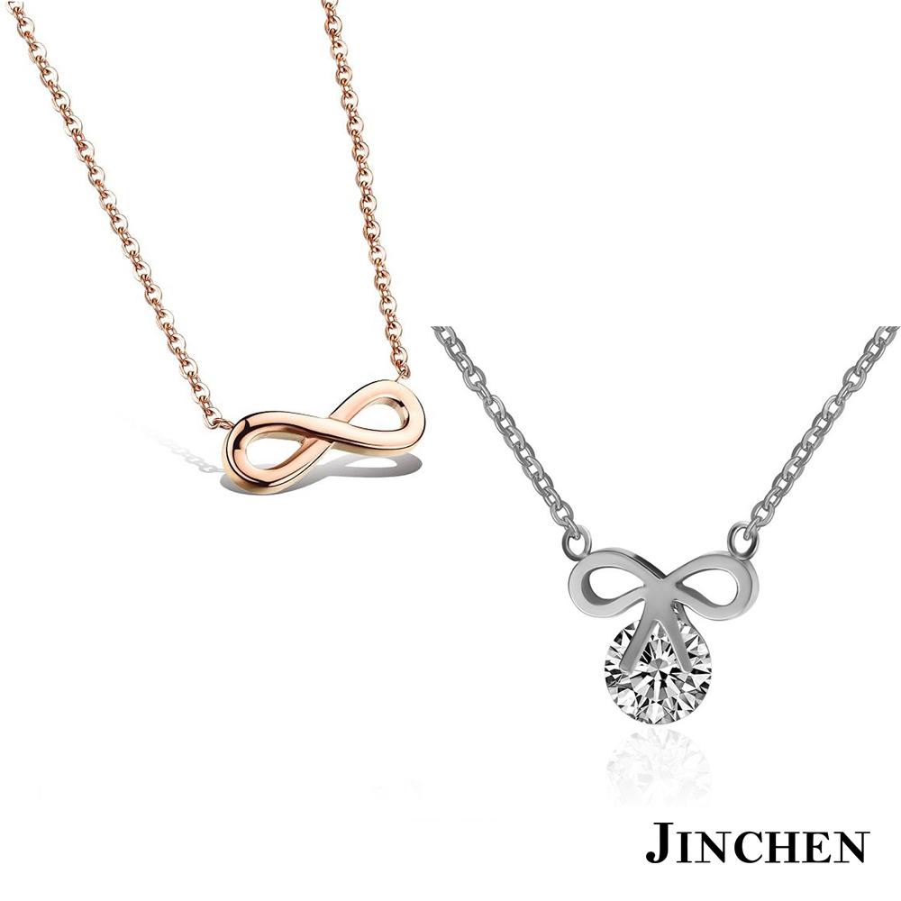 [時時樂限定]JINCHEN 白鋼氣質女性項鍊 多款任選原價$960