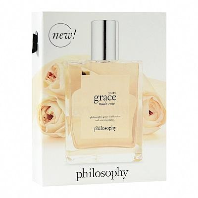 Philosophy 肌膚哲理 純淨優雅裸粉玫瑰淡香水 沾式小香 1.5ml