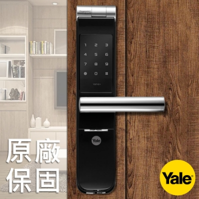 美國Yale耶魯指紋/密碼/藍牙/鑰匙四合一防盜電子鎖-YDM40+