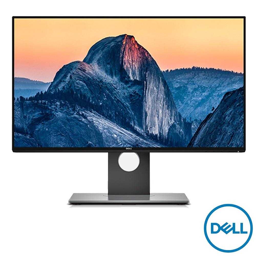 DELL U2417H 24型 IPS 薄邊框電腦螢幕
