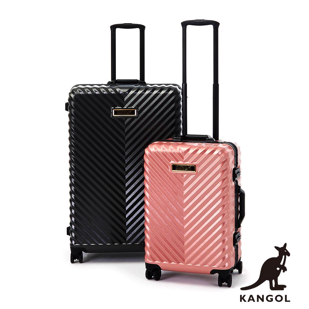 KANGOL-水漾波光 立體V紋髮絲100% PC鋁框輕量行李箱雙色組合 - 粉20灰28