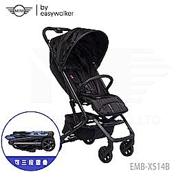 荷蘭《EASYWALKER》MINI Buggy XS 嬰兒手推車/傘推車-黑