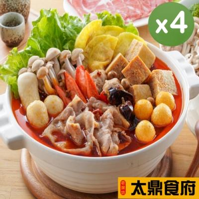 老深坑太鼎食府 頂級川味麻辣鍋4盒 1500g/盒(年菜預購)