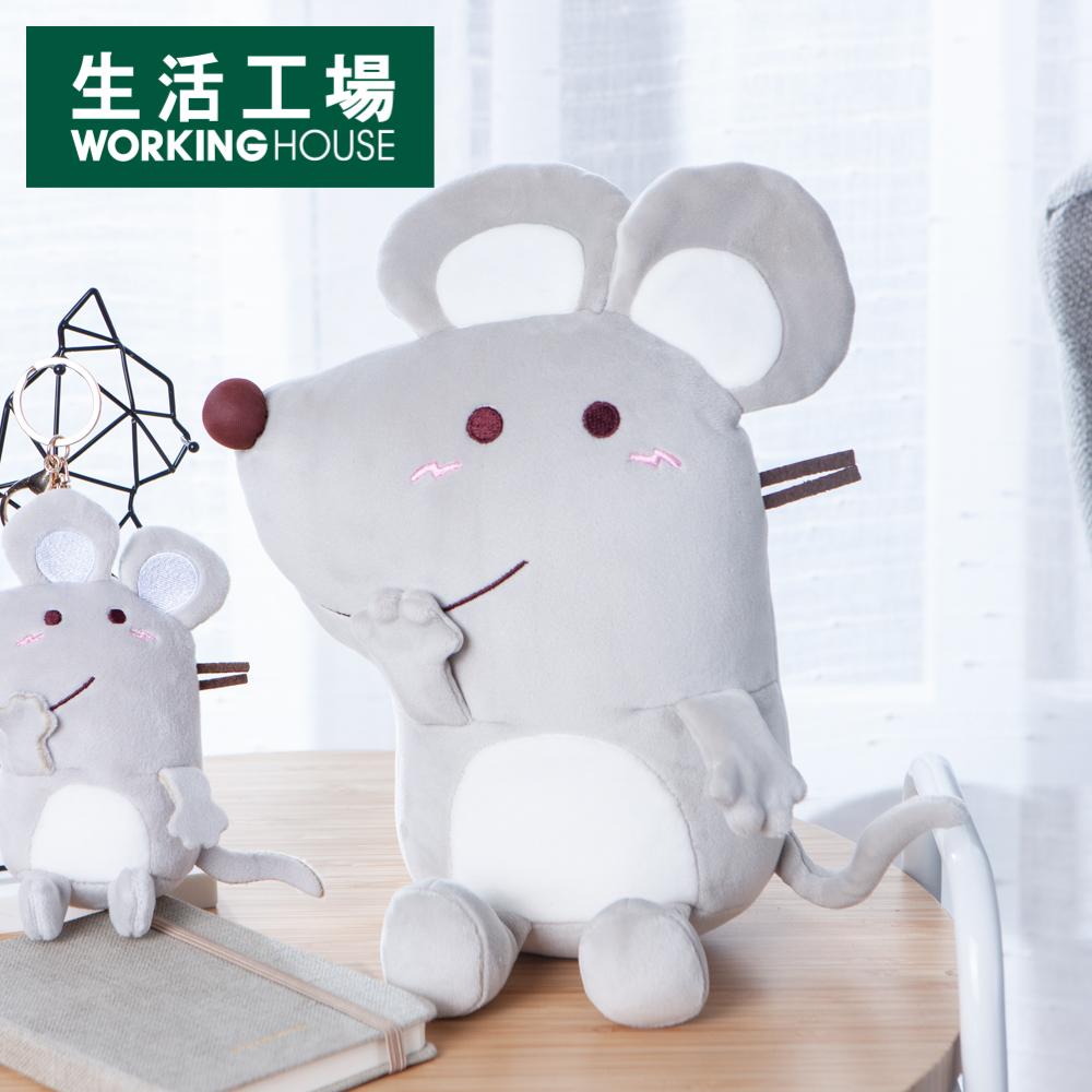 【女神狂購物↓38折起-生活工場】動物城市-Snicker小老鼠